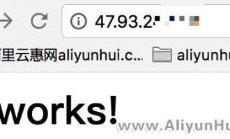 阿里云ECS云服务器安装Apache编译安装