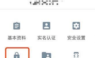 阿里云违规URL屏蔽访问的处理方法