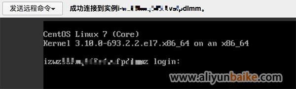 输入服务器密码