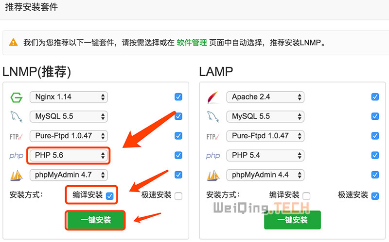 宝塔面板安装LNMP环境