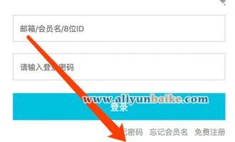 教你撸阿里云700元3年云服务器可选香港节点277元一年特惠