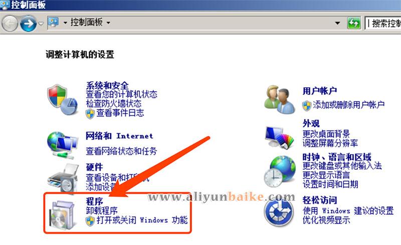 Windows控制面板程序