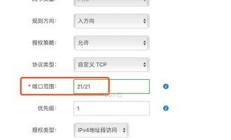 阿里云服务器FTP传输21端口和20端口开放方法